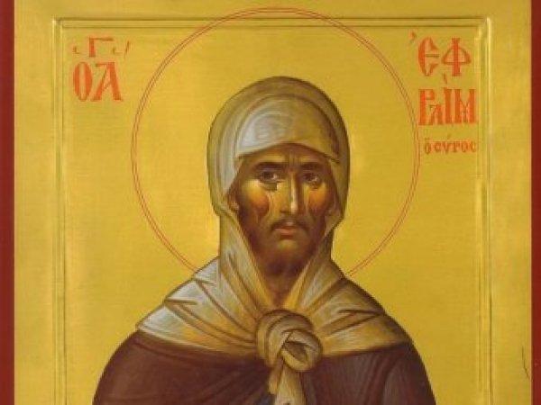 Какой сегодня праздник: 10 февраля 2020 года отмечается Ефремов день