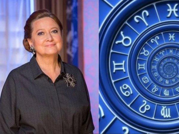 Астролог Глоба назвала 5 знаков Зодиака, кого ждет удача 6 февраля