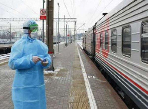 В Брянске вагон отцепили от поезда из-за подозрения на коронавирус