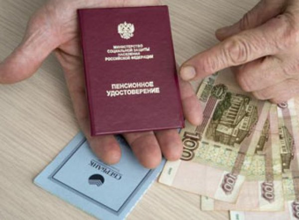 Россиянам рассказали, когда и почему им могут уменьшить или увеличить размер пенсии