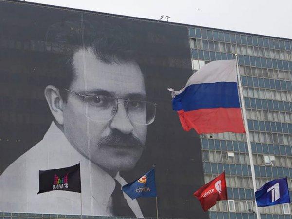 Коллеги Влада Листьева написали имя заказчика его убийства