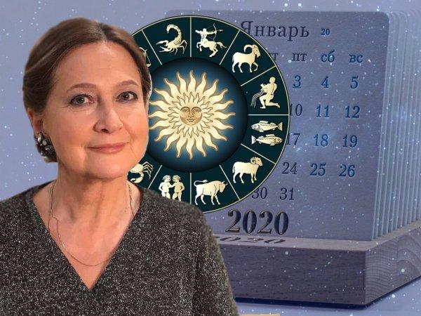 Астролог Глоба назвала 3 знака Зодиака, которые в феврале 2020 года выиграют в лотерею