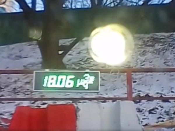 В Москве зафиксирован скачок радиации: цифры датчика на видео превышают норму в 60 раз