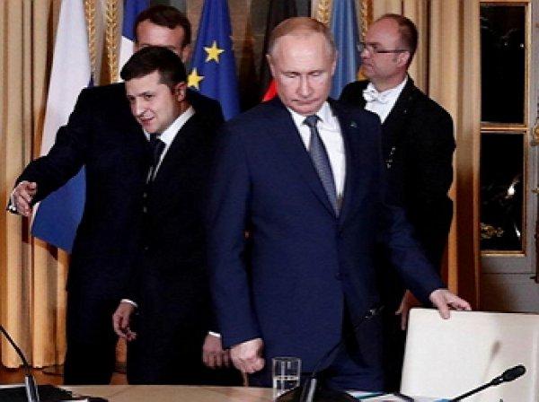 Путин и Зеленский провели первый разговор в 2020 году