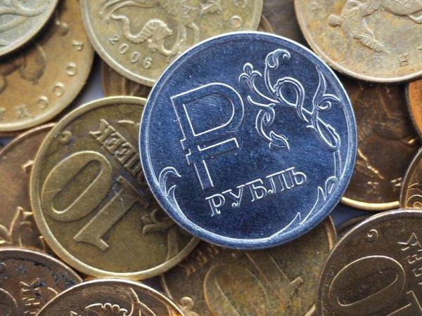 Курс доллара на сегодня, 14 февраля 2020: когда появятся условия для заметного укрепления рубля