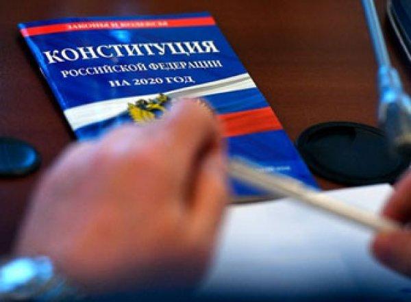 """Стало известно, как будет оплачиваться """"конституционный"""" выходной 22 апреля"""