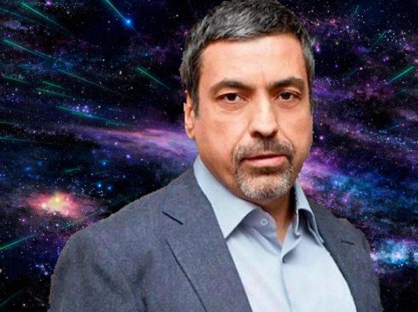 Астролог Павел Глоба назвал три знака Зодиака, кто разбогатеет до конца февраля 2020 года