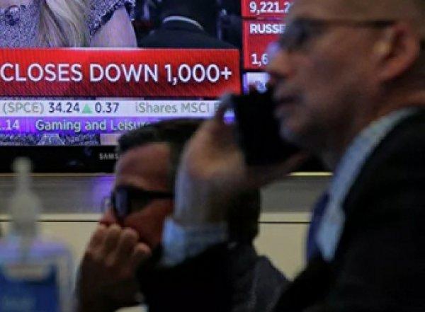 Самые богатые люди мира за день потеряли 139 млрд долларов