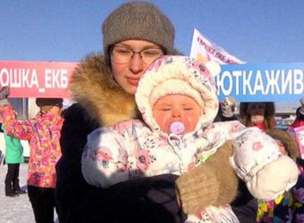 СКР вызвал к себе родителей собирающих на лечение дочки 160 млн рублей