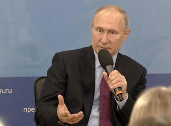 Путин пояснил поправки к Конституции РФ