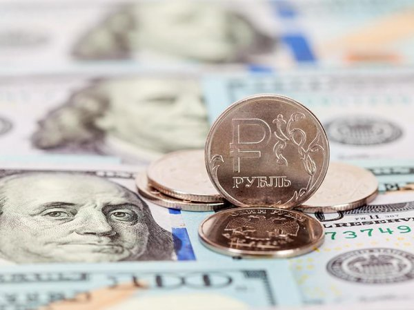 Курс доллара на сегодня, 5 февраля 2020: назван ближайший предел ослабления курса рубля
