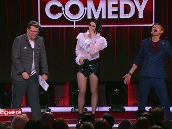 Есть проблема: видны трусы: садомазо-Аленка шокировала Харламова и Волю в Comedy Club (ВИДЕО)
