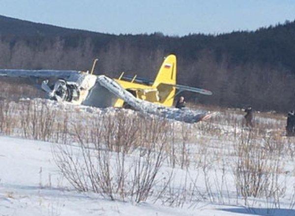 Названы причины падения самолёта Ан-2 с пассажирами в Магадане (ФОТО)