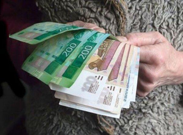 Россияне смогут получать пенсию напять летраньше