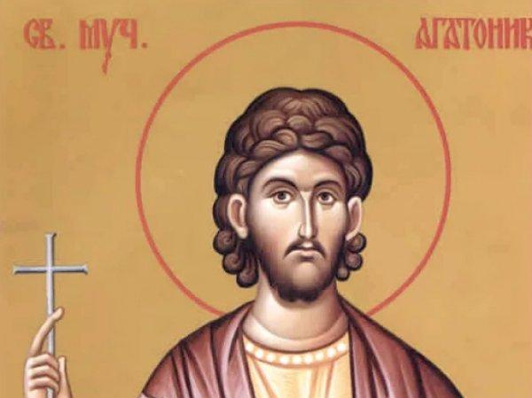 Какой сегодня праздник: 5 февраля 2020 года отмечается церковный праздник Агафий-полухлебник