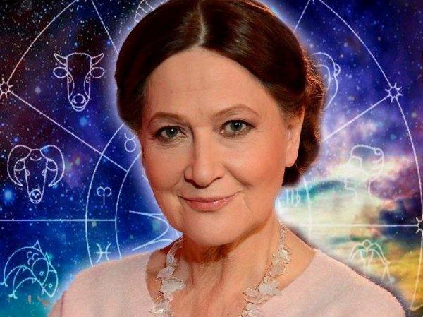 Астролог Глоба назвала 4 знака Зодиака, кто разбогатеет в марте 2020 года