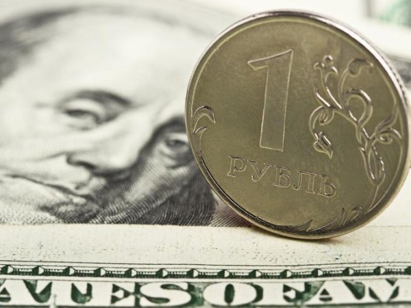 Курс доллара на сегодня, 26 февраля 2020: когда доллар доберется до 70 рублей, раскрыли эксперты