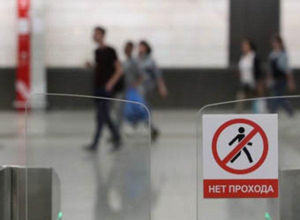Более 60 тысяч московских пенсионеров нарушили карантин и спустились в метро
