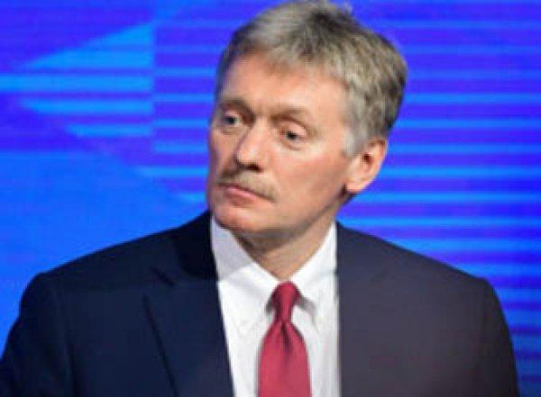 """""""Ради справедливости"""": Кремль разъяснил, какие вклады россиян в банках обложат налогом в 13%"""