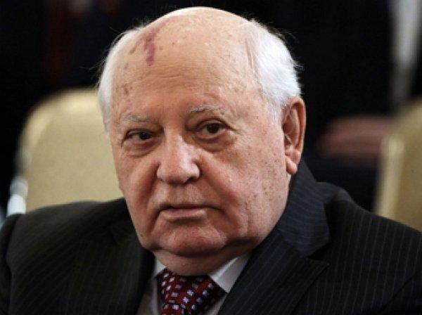 """""""В воздухе пахнет войной"""": Горбачев обратился к мировым лидерам"""