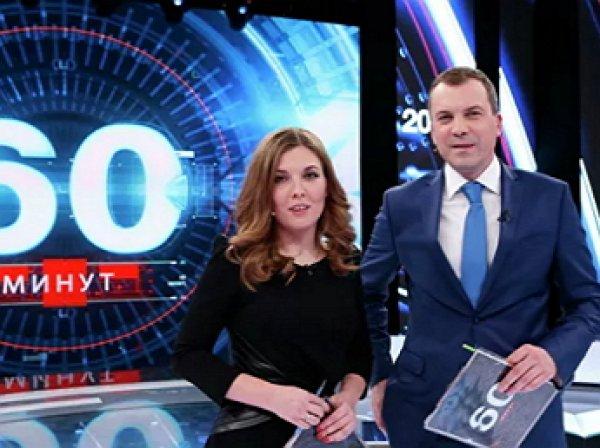 "Скабеева и Попов разделили программу ""60-минут"" на женскую и мужскую из-за коронавируса"