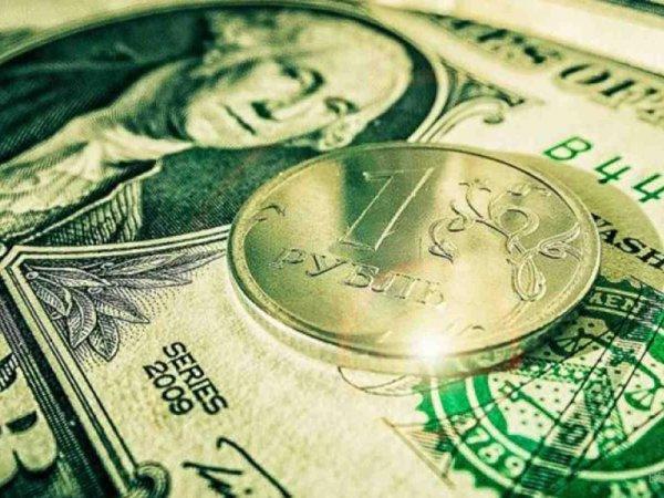Курс доллара на сегодня, 27 марта 2020: до какой отметки укрепится курс рубля, раскрыли эксперты