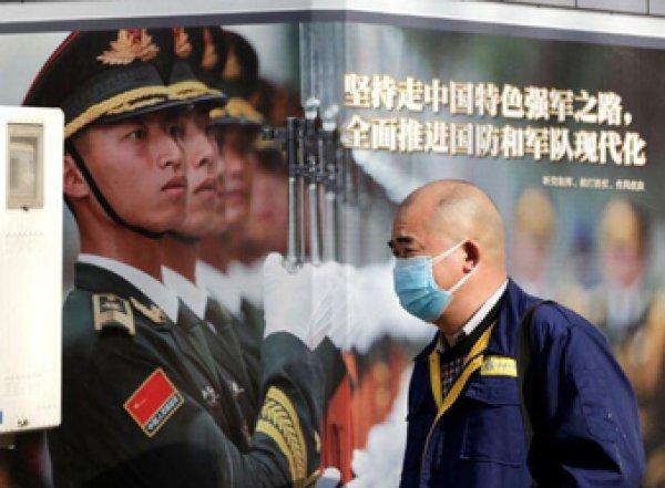 Китай обвинил США в завозе коронавируса