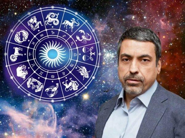 Астролог Павел Глоба: с 16 по 22 марта судьбоносные перемены ожидают 4 знака Зодиака