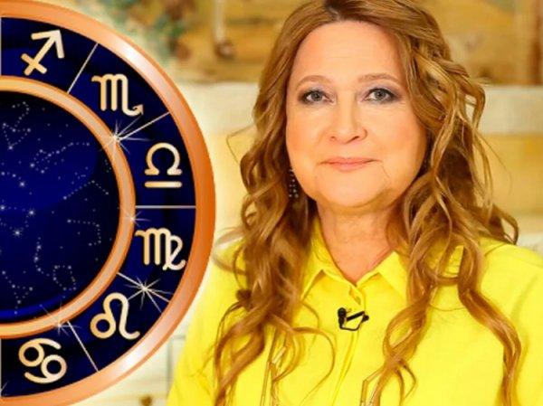 Астролог Тамара Глоба назвала 4 знака Зодиака, которые резко разбогатеют в конце марта 2020
