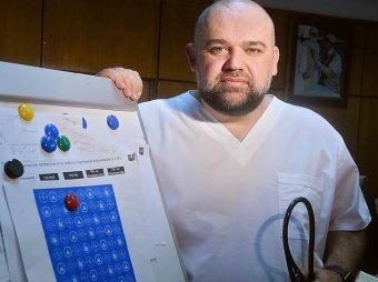 Заразившийся коронавирусом главврач больницы в Коммунарке Денис Проценко рассказал о своем состоянии