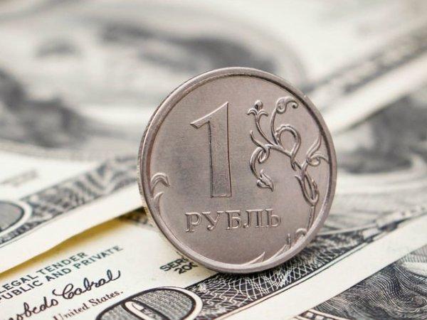 Курс доллара на сегодня, 5 марта 2020: как будет вести себя рубль из-за коронавируса
