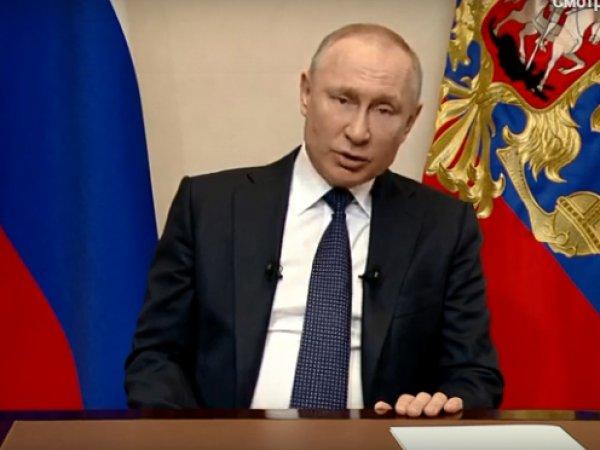 Путин в обращении в связи с коронавирусом объявил следующую неделю нерабочей