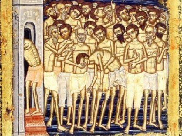 Какой сегодня праздник: 22 марта 2020 года отмечается церковный праздник 40 святых (Сороки)