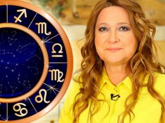 Астролог Глоба назвала 4 знака Зодиака, для которых апрель 2020 года станет судьбоносным