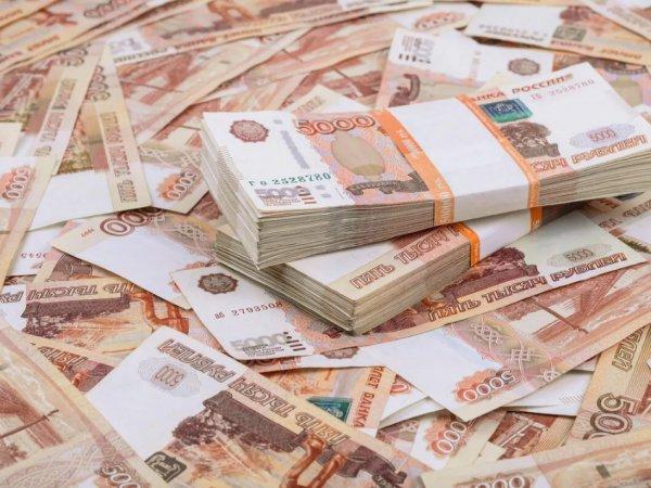 """Курс доллара на сегодня, 17 марта 2020: курс рубля отправится к новому """"черному понедельнику"""""""