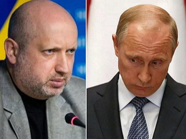 Турчинов рассказал о «звонке» Путину из-за Крыма