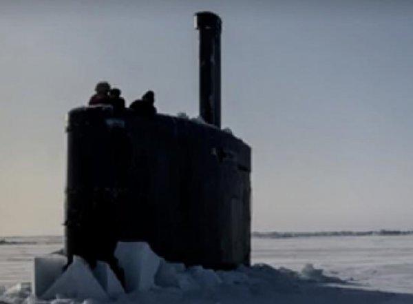 Американская подлодка всплыла во льдах в Арктике (ВИДЕО)