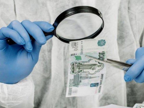 Коронавирус, последние новости на сегодня, 16 марта 2020: COVID-19 передается через банкноты - ВОЗ