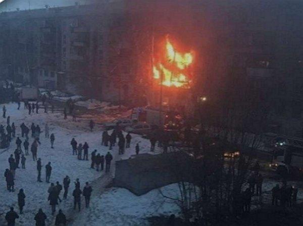 Взрыв в жилом доме в Магнитогорске: погибли два человека