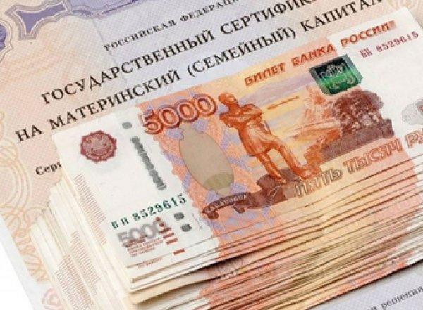 Маткапитал, ипотека, пенсии: что изменится с 1 апреля в жизни россиян