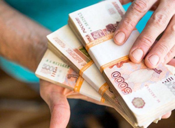 Стало известно как оплатят нерабочую неделю в России