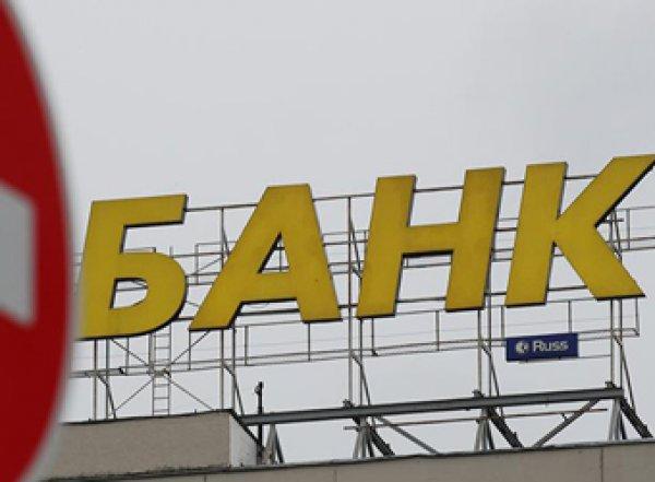 38 российских банка находятся на грани дефолта