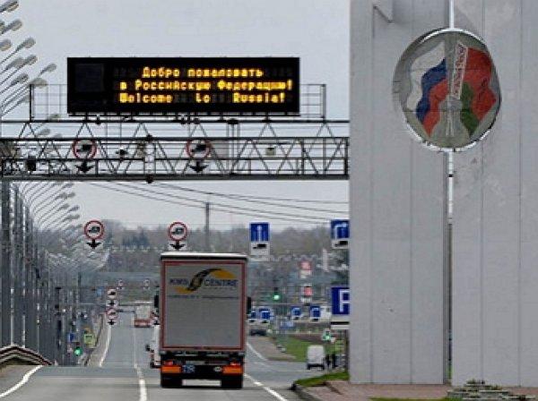 Евросоюз и Россия запретят въезд иностранцев