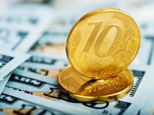 Курс доллара на сегодня, 10 марта 2020: до какой отметки может упасть курс рубля, раскрыли эксперты