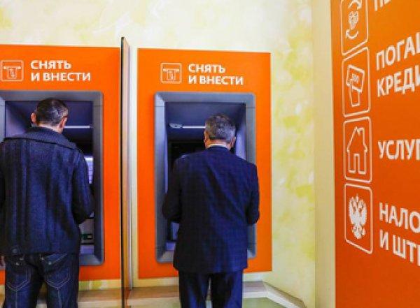 Россияне не хотят платить по кредитам из-за коронавируса