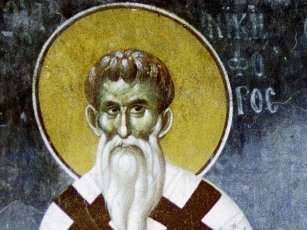 Какой сегодня праздник: 26 марта 2020 года отмечается церковный праздник Никифоров день