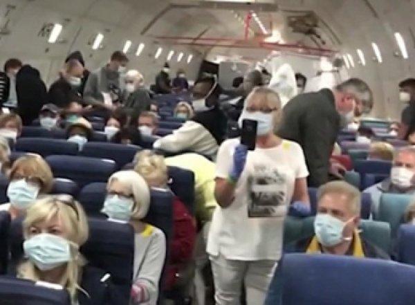 Тысячи россиян брошены в Европе и Перу из-за коронавируса