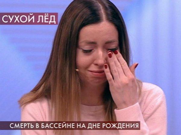 """""""Instagram головного мозга"""": блогер Диденко закатила истерику у Собчак, сорвав съемки """"Док-Ток"""""""