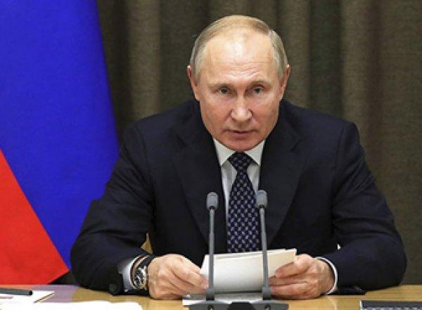 Путин обратился к россиянам в связи с коронавирусом (ВИДЕО)