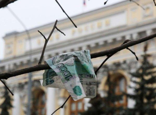 Курс доллара на сегодня, 9 марта 2020: паника на биржах, за доллар дают уже 75 рублей